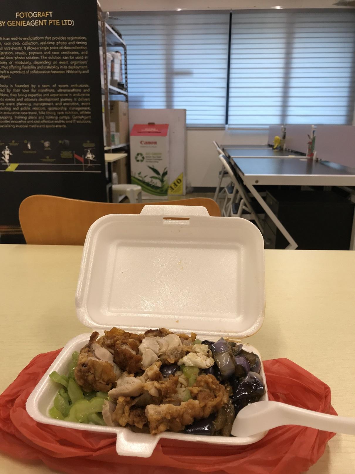 Honest OT lunch!