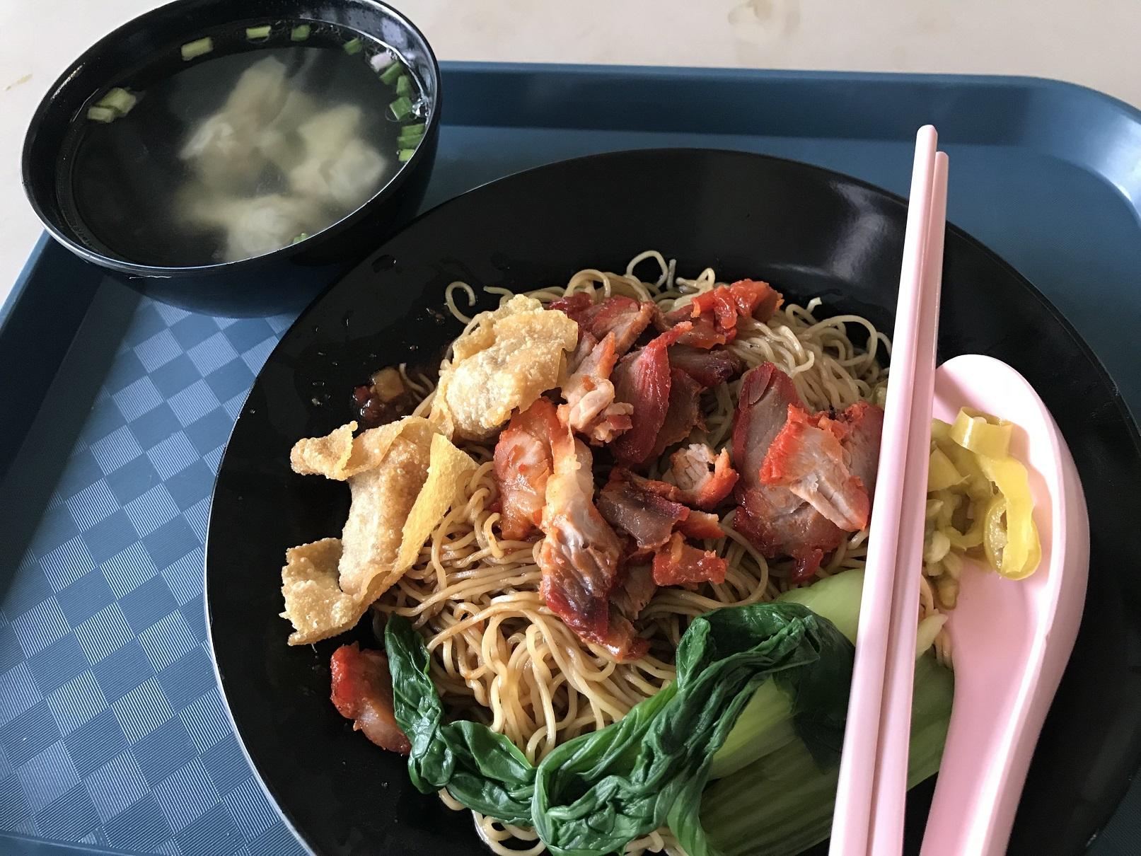One Ton Noodle!