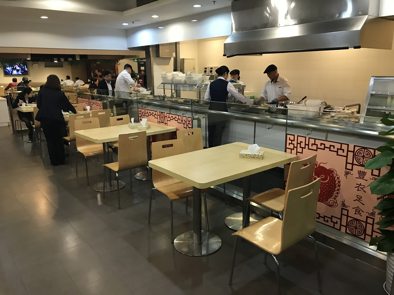 Checking out employee canteen Jing An cafe!