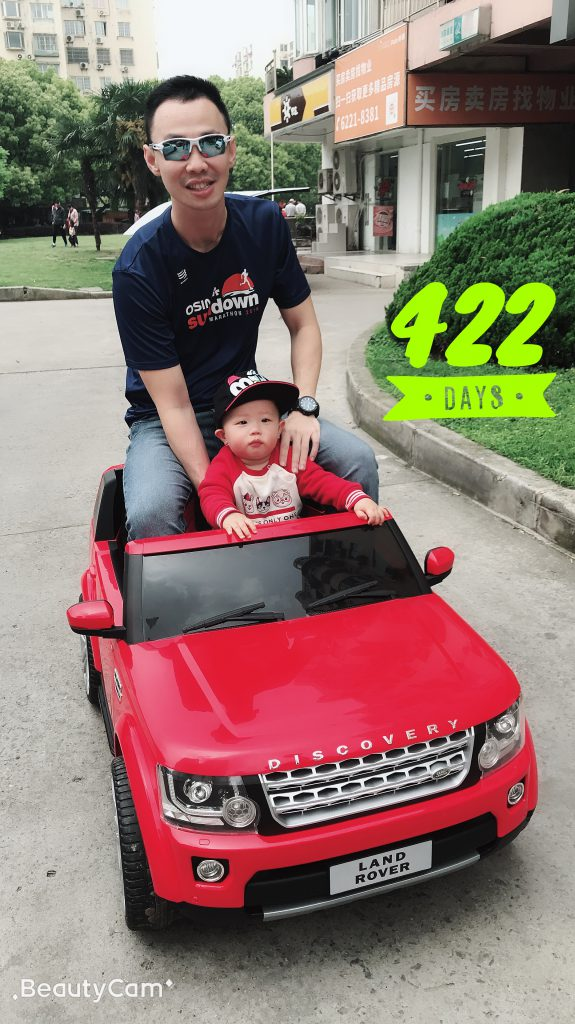 Lucas Day 422!!!