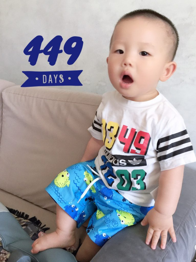 Lucas Day 449!!!