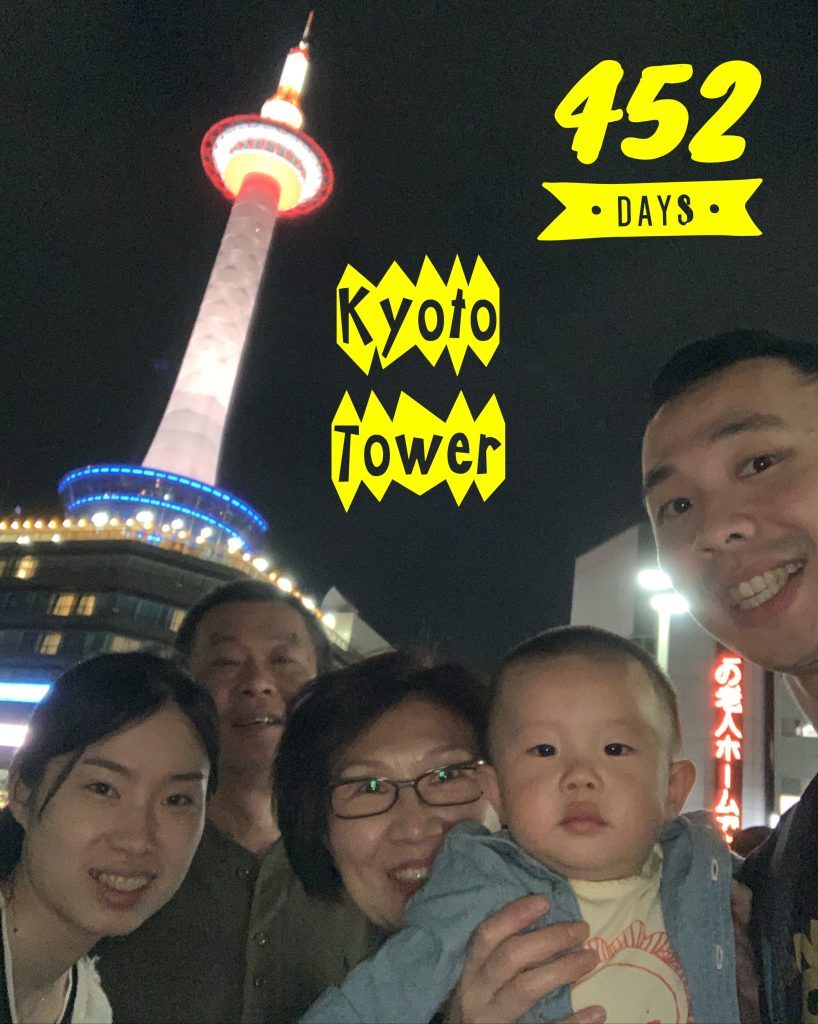 Lucas Day 452 at Kyoto Tower!