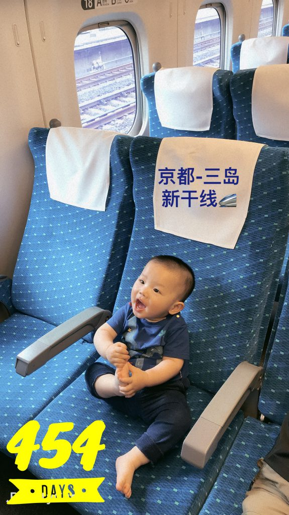 Lucas Day 454 on Shinkansen from Kyoto to 三島!q