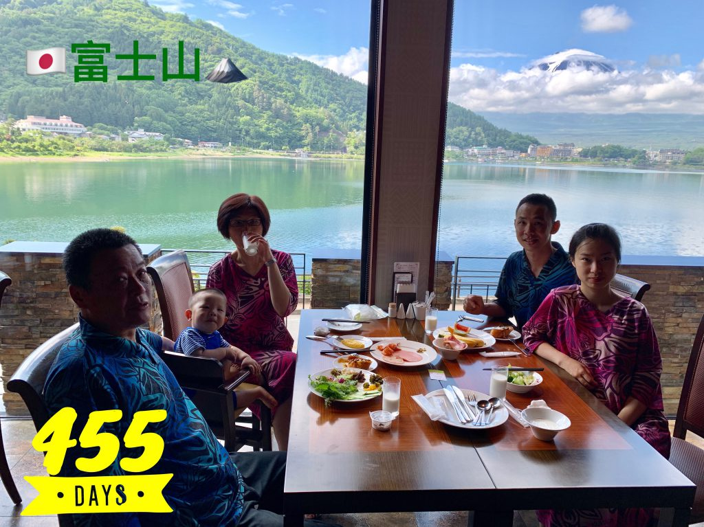 Lucas Day 455! Nice Breakfast at Kukuna enjoying the view and onsen before the hustle to outlet store later then to Tokyo!