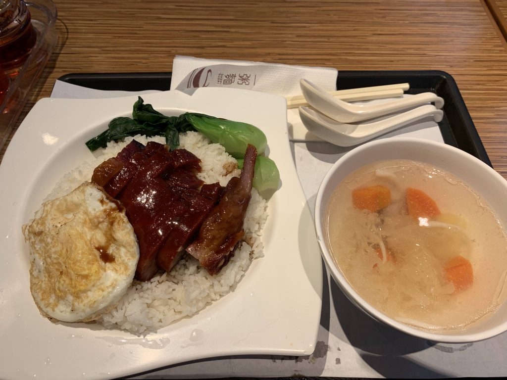 Lunch at Hong Kong airport!