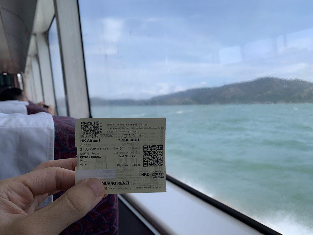 Heading to 蛇口港!
