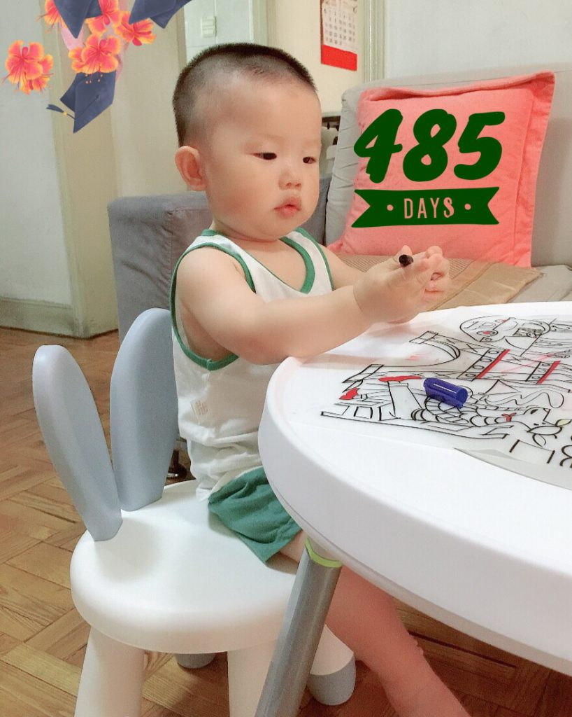 Lucas Day 485!