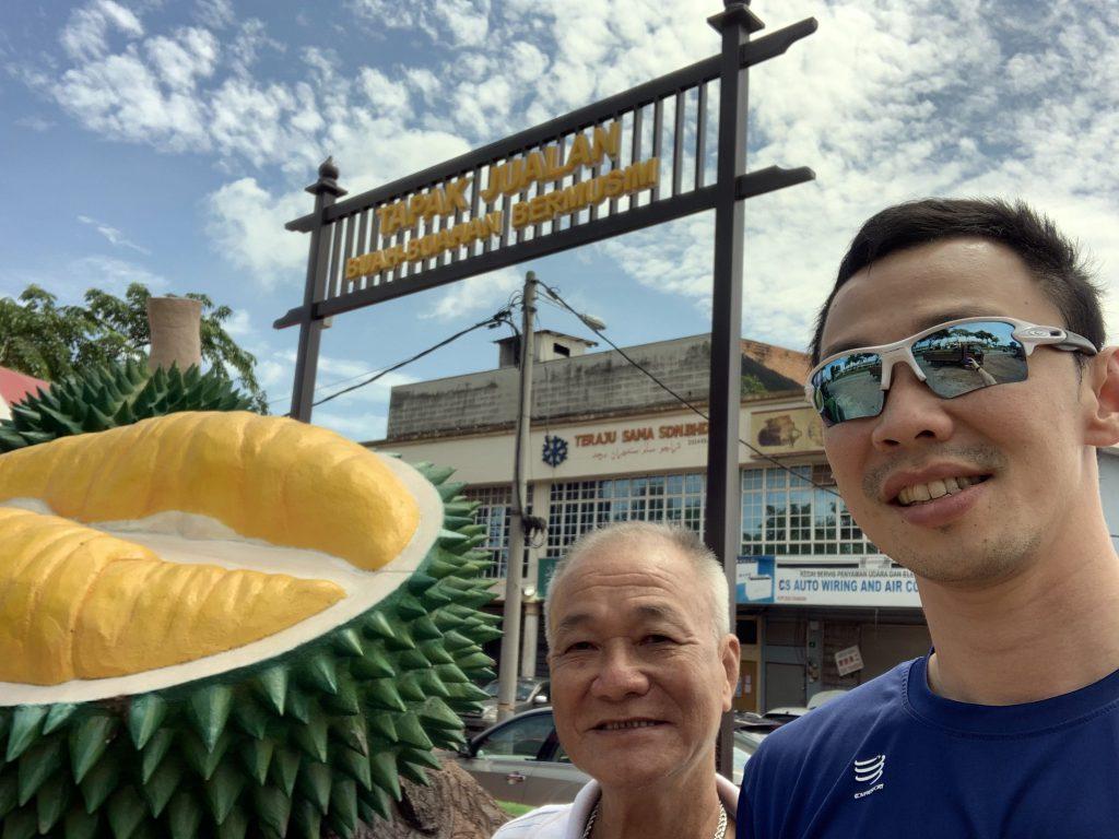 Durian in Yong Peng!