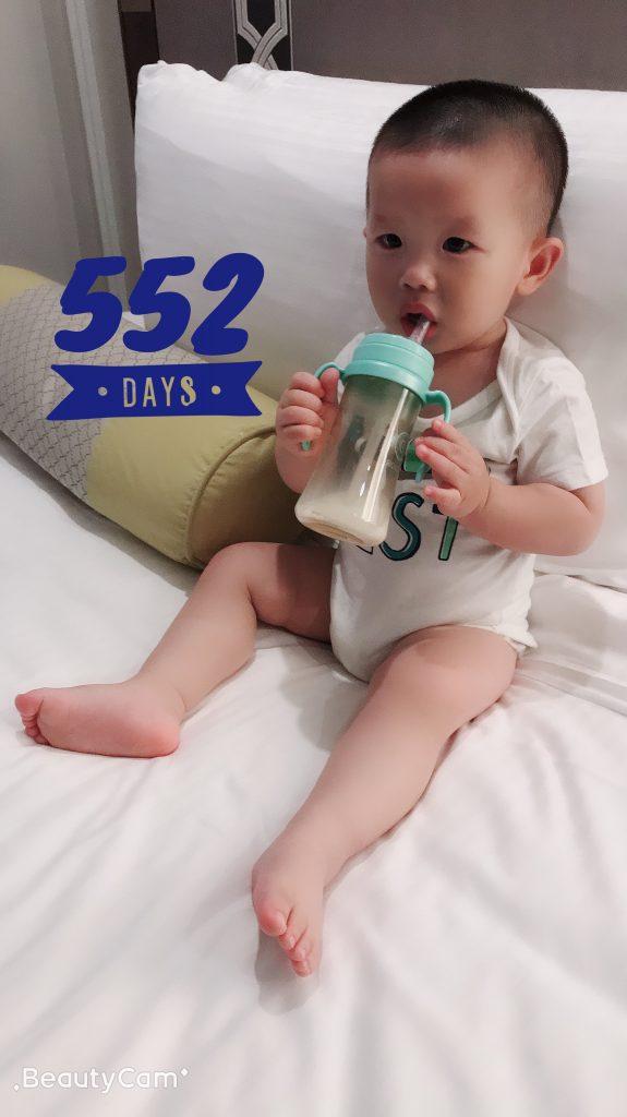 Lucas Day 552!
