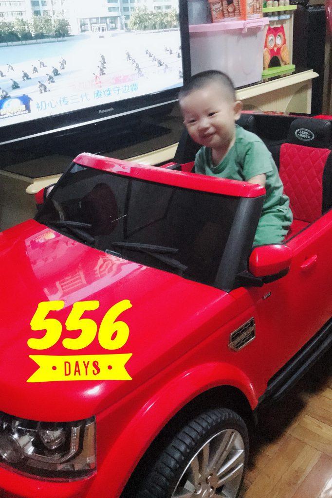 Lucas Day 556!