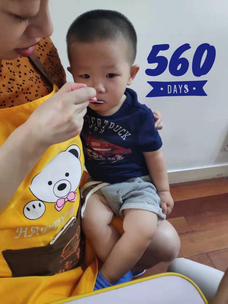 Lucas Day 560!