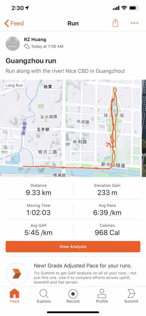 Guangzhou run!