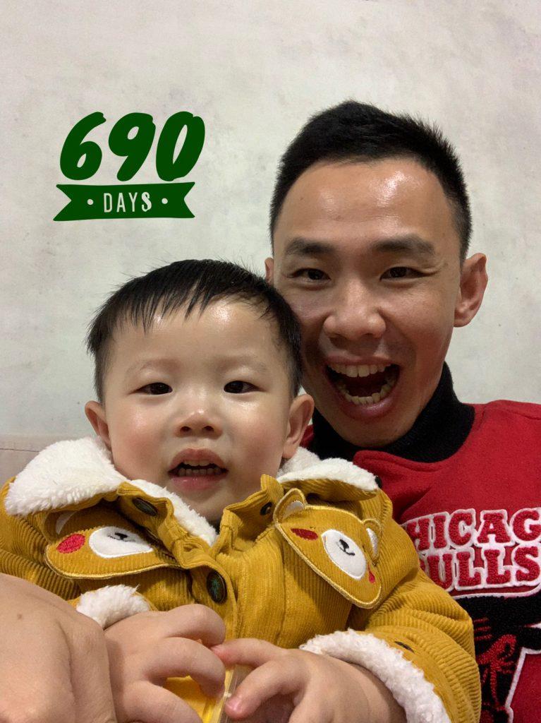 Lucas Day 690!