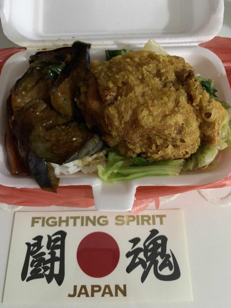 Honest Dinner! Fried Chicken!