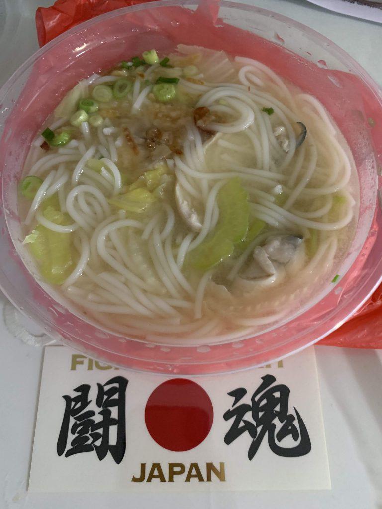 Lunch is fish soup noodles!