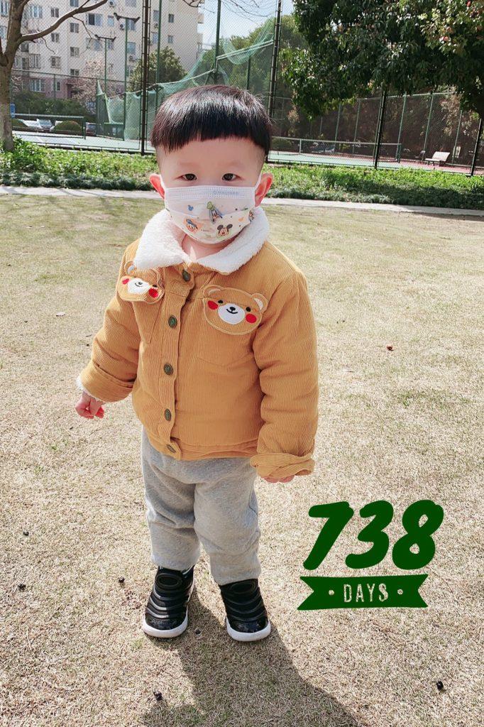 Lucas Day 738!