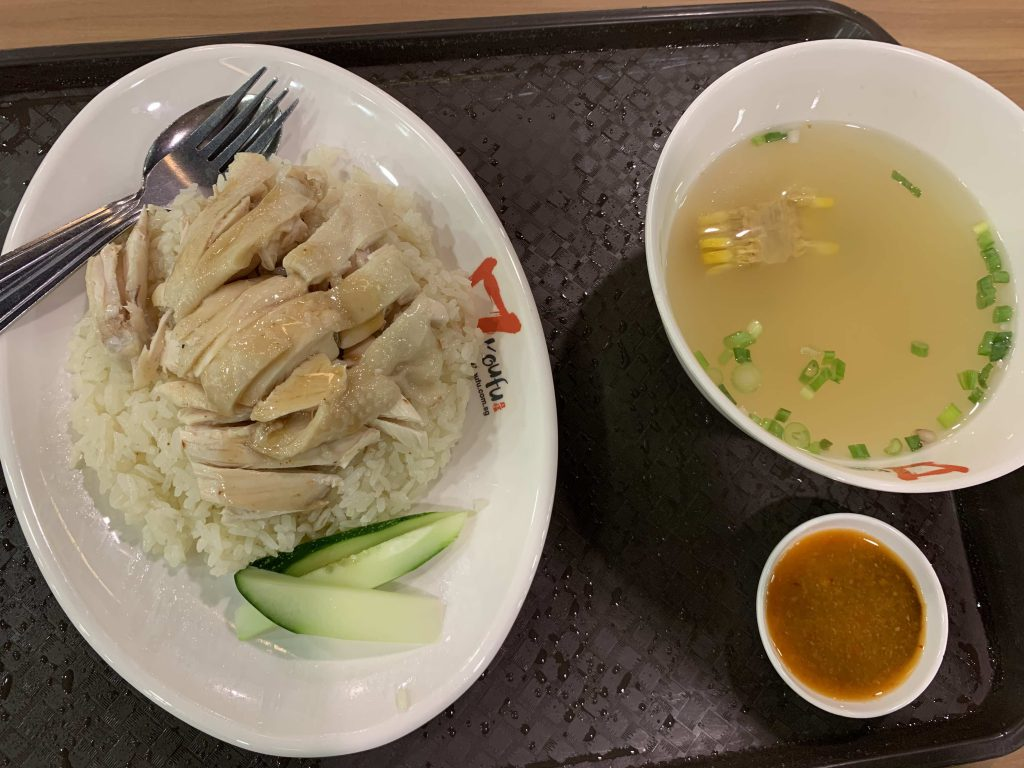 Chicken rice lunch!