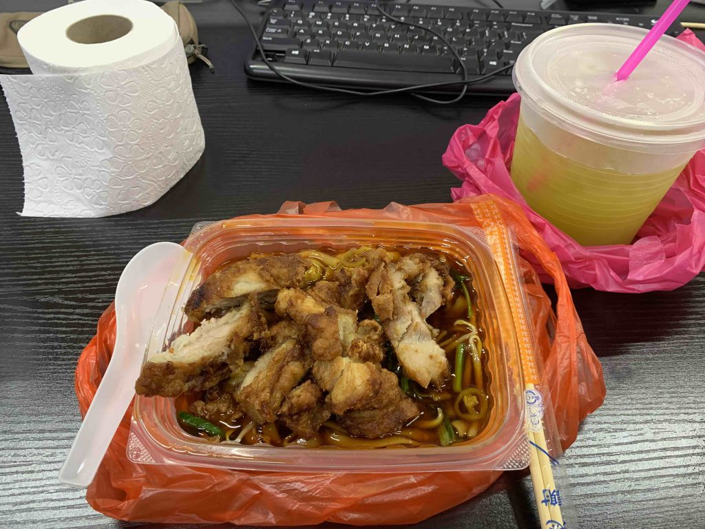 Lunch is chicken chop hor fun and a big cup of sugar cane!