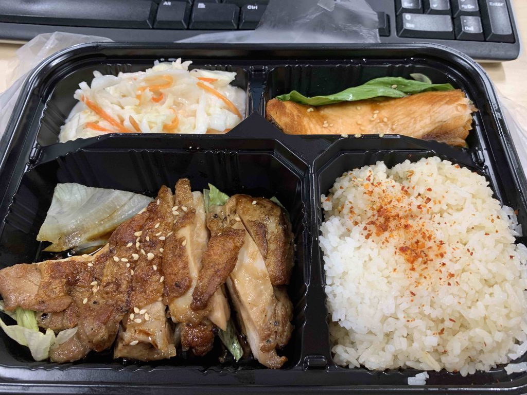 Lunch at desk...