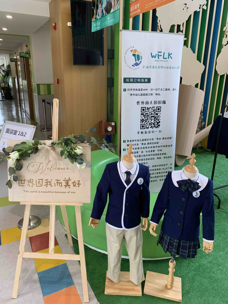 Wow... school uniform costs 3000 rmb! But it has sets from spring to winter...