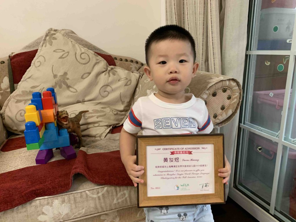 Another Milestone for Lucas to be able to attend school!