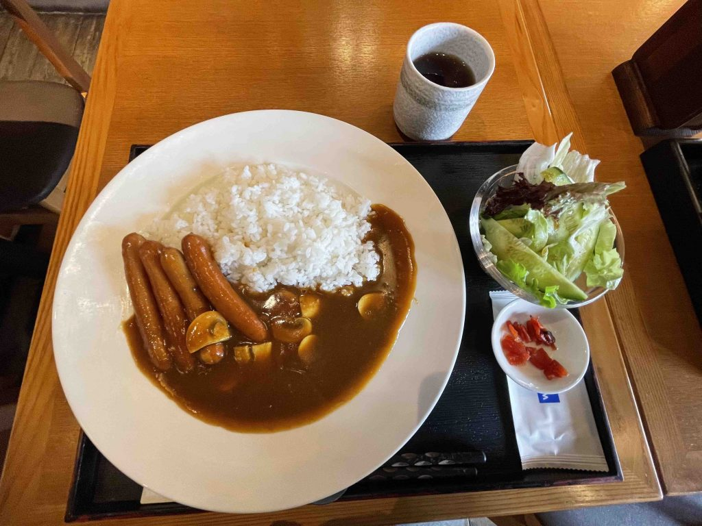 Curry Rice!