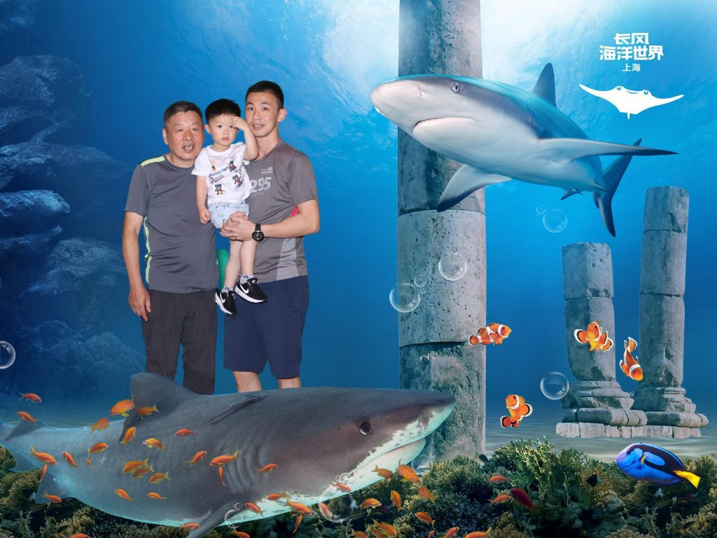 Chang Feng Park Underwater world!
