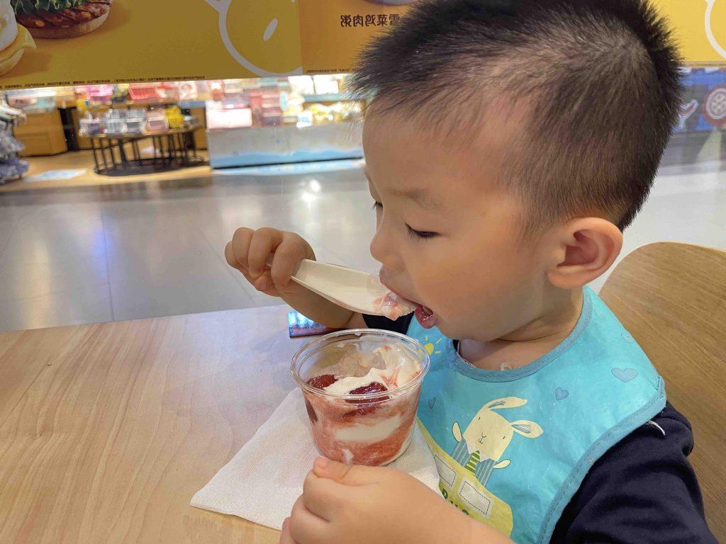 Strawberry Ice cream!